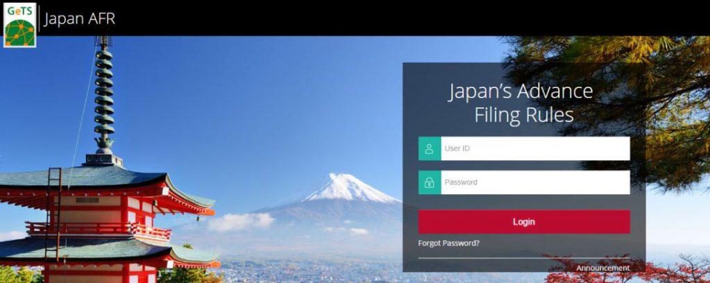 Khai AFR khi nhập khẩu hàng hóa và Nhật Bản