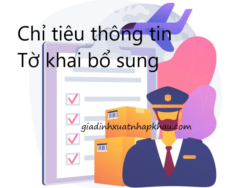 Chỉ tiêu thông tin Tờ khai bổ sung